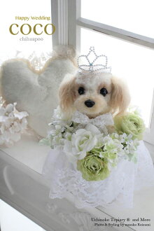 【オーダーメイド】ペットそっくりのお人形リアルで可愛いと評判の、うちの子トピアリー作家の『コイズミマサコ』の作品です。・ペアはウェルカムドッグとして結婚式にお誕生日、母の日、父の日、お祝いやお悔やみ、ペットロスギフトに最適