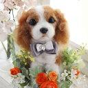 【オーダーメイド】ペットそっくりのお人形 うちの子トピアリー作家の『コイズミマサコ』の作品。ウェ...