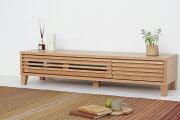 天然木ウォールナット材を安心安全な自然塗料オイルで仕上げたフォースター獲得の日本製テレビボード