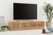 天然木を贅沢に使用し、機能性とデザイン性を両立したスタイリッシュなテレビボード