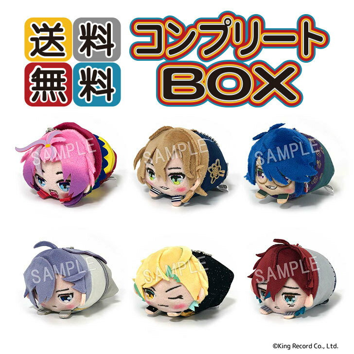 コレクション, コレクタードール 10 10 Division Rap Battle Extra Wardrobe02 BOX(6)