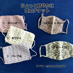 【送料無料】東日本大震災復興支援商品 編んだもんだら アンブレラグリッパー チンアナゴ ニシキアナゴ アナゴスターズ 雨 傘