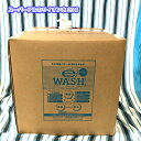 【送料無料】スーパーアルカリイオン水20リットル pH12.5 業務用洗浄水 SAIW アルカリイオン水