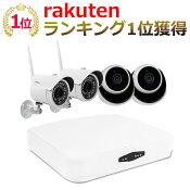 防犯カメラワイヤレス屋外4台セットバレットレコーダーセットHDD1TB付属AV-MINI1014EW