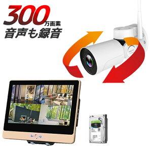 12インチ wifi PTZカメラセット