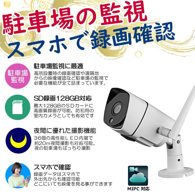 家庭用 防犯カメラ