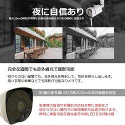 防犯カメラワイヤレス200万画素屋外家庭用防水バレット高画質sdカード録画av-ipcam33ir