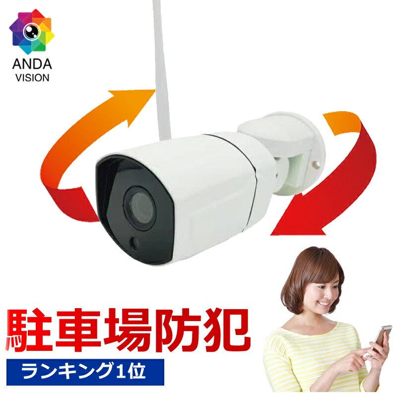 防犯カメラ, 防犯カメラ単体  248 sd av-ipcam09pt 2021