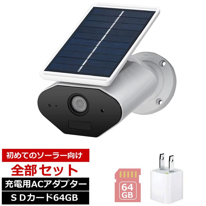 防犯カメラ, 防犯カメラ単体  220 SD64GB AV-IPCAM-SL02-64gb