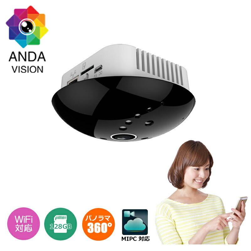 防犯カメラ, 防犯カメラ単体 VR 300 WiFi SD IP av-ipcam13 MIPC