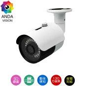 防犯カメラsdカード録画屋外家庭用防水バレット高画質