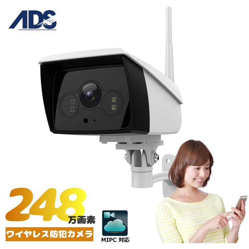 防犯カメラ, 防犯カメラ単体  248 WiFi sd av-ipcam836ir2m MIPC