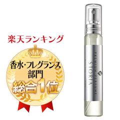 楽天 香水人気ランキング1位!!メンズ香水ならプレミアムパヒュームストーリア【メンズ香水】【男…