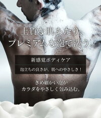 男の乾燥肌対策に!上質な肌あたり、プレミアムな泡で洗う。プレミアムボディータオルザ・ホイップ【ボディタオルボディウォッシュやわらかボディケア泡立ち日本製とうもろこしポリ乳酸乾燥肌敏感肌メンズ男性】