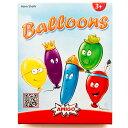 バルーンズ(Balloons)【AMIGO/アミーゴ】
