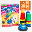 スピードカップス Speed Cups 【AMIGO/アミーゴ】