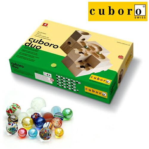 cuboro キュボロ「duo/デュオ」