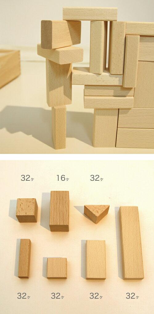 【送料無料】 (大) フレーベル積み木