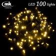 イルミネーションLEDライト 100球(電球色)基本セット【クリスマスツリー・防水 屋外 室内 電飾】【MK illumination】
