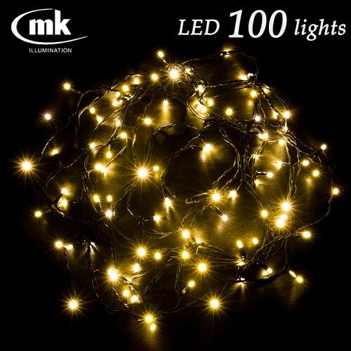 イルミネーションLEDライト 100球(電球色)基本セット...