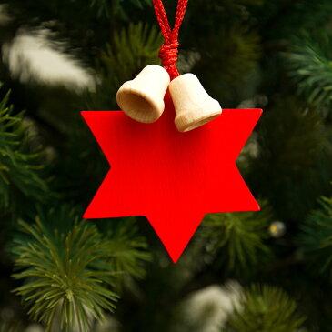 レロの星 【クリスマスオーナメント】