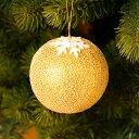 スノーフレイクボール「ゴールド」【クリスマスオーナメントボール】