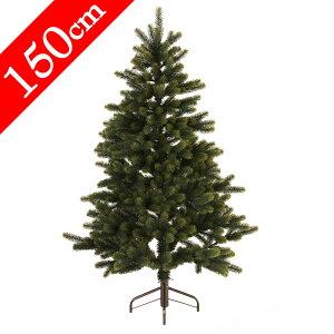 ヨーロッパ市場向けのクリスマスツリークリスマスツリー 150cm【レビュー投稿でおまけ付き】送...