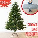 クリスマスツリー 150cm【収納バッグ付き】送料無料【RS GLOBAL TRADE/PLASTIFLOR プラスティフロア】の商品画像