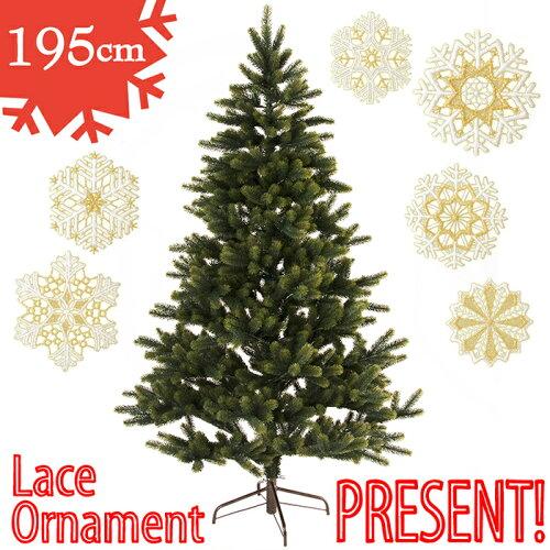 クリスマスツリー 195cm送料無料