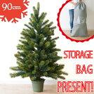 クリスマスツリー90cm【送料無料】【PLASTIFLOR】
