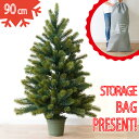 クリスマスツリー 90cm【収納バッグ付き】送料無料【RS GLOBAL TRADE】