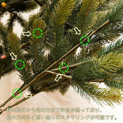 クリスマスツリー 90cm送料無料