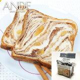 デニッシュ食パン シナモンりんごデニッシュ ハーフサイズ