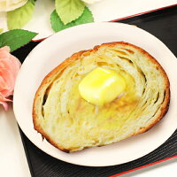 ●新商品●金のクロワッサン★野生酵母や燻製バター等こだわり素材で焼き上げた、黄金色の究極デニッシュ