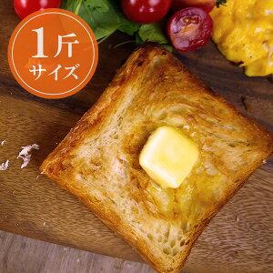 デニッシュ食パン プレーンデニッシュ1斤
