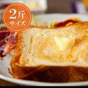 デニッシュ食パン プレーンデニッシュ2斤