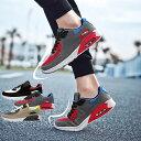 ランニングシューズ スニーカー メンズ ニット 野球 散歩 軽量 通気性 レースアップ 紐靴 アウトレット 部活 スポーツ トレーニング シンプル シューズスポーツ トレッキングシューズ 通気 通学 ファッション 立ち仕事 ひも靴 運動 おしゃれ ウォーキングシューズ 運動靴