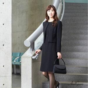 黒スーツ大きいサイズ