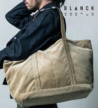 【BLANCK】アウトレット メンズ レディース 兼用 トートバッグ トラベル コーデュロイ 訳あり プライスダウン ブランク 20137 made in japan 日本製