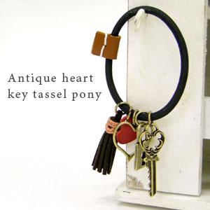 モチーフいっぱいで可愛さUP★ハートや鍵、フリンジetcいっぱい付いたモチーフでヘアアクセから...