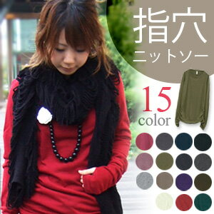 NEW ★ finger hole open long knit style sewn-non-(ladies fashion shirt T shirt long Ron T tops layered look cute fashionable 30 40 autumn/winter sewn nit saw winter NET tops for winter)