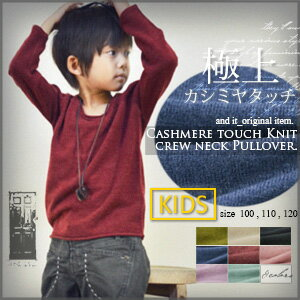 3398bb7947cff andit_forKid's and it_ official web store