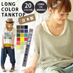 6/27(月)10時〜新サイズ追加&再販♪着丈が選べるようになりました☆おしりも隠れる70cmロング...