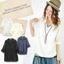 5/11(水)10時~再販SP♪ワイドドルマンシャツを、すっきりまとめてくれるスキッパーデザインが...