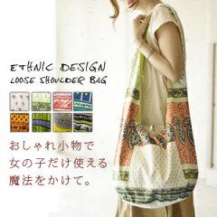 ゆったりとした大きめバッグは毎日使いに最適♪選べる豊富なカラーバリエーションが普段のスタ...