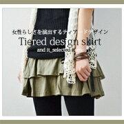 カットソーティアードスカート レディース ファッション スカート コットン ティアードスカート