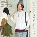 2wayアレンジカジュアルコットンシャツ【メール便10】【M...