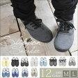 【あす楽】●送料無料●シンプル&柄プリントデッキシューズ●メール便不可●(レディース スニーカー 白 シューズ 黒 ぺたんこ靴 ローカット デッキシューズ キャンバス かわいい おしゃれ 紐 ローカットスニーカー ぺったんこ ぺたんこシューズ ペタンコ フラットシューズ)