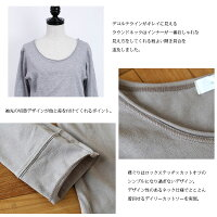 【andit_】シンプルカラーロングカットソー