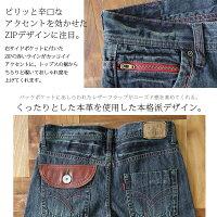 【andit_】レザーポケット3D立体裁断サルエルデニム